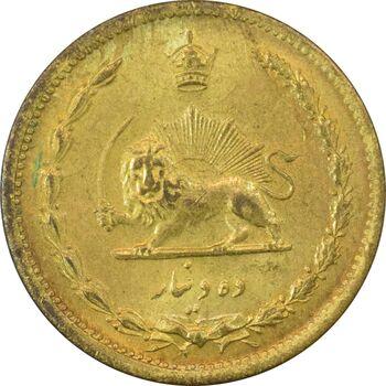سکه 10 دینار 1318 - MS63 - رضا شاه