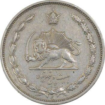 سکه 25 دینار 1310 - EF40 - رضا شاه