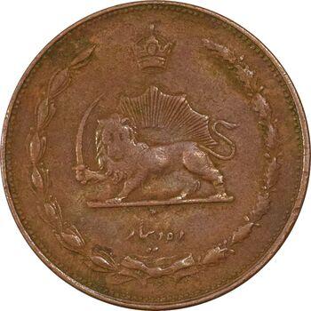 سکه 10 دینار 1314 - VF35 - رضا شاه