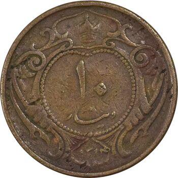 سکه 10 دینار 1314 - VF20 - رضا شاه