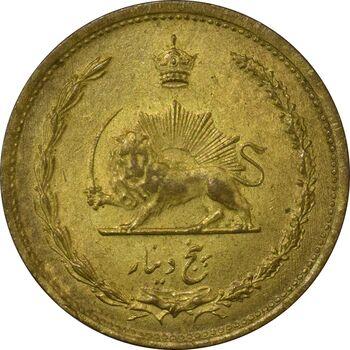 سکه 5 دینار 1320 - MS62 - رضا شاه