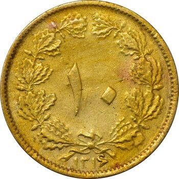 سکه 10 دینار 1316 - EF45 - رضا شاه