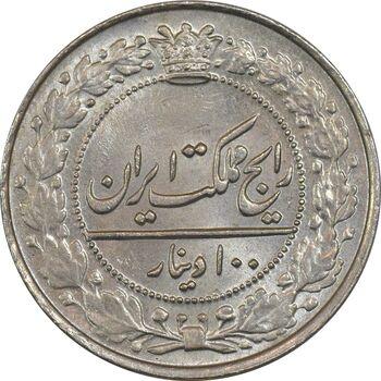 سکه 100 دینار 1307 - MS63 - رضا شاه