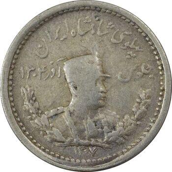 سکه 500 دینار 1307 (مکرر تاریخ) - VF25 - رضا شاه