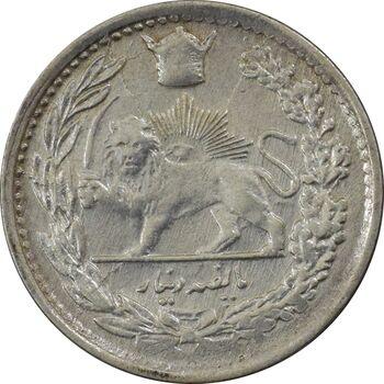 سکه 500 دینار 1308 - AU55 - رضا شاه