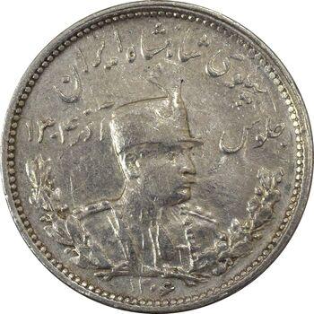 سکه 1000 دینار 1306 تصویری - EF40 - رضا شاه