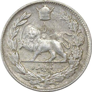 سکه 1000 دینار 1306 تصویری - VF35 - رضا شاه