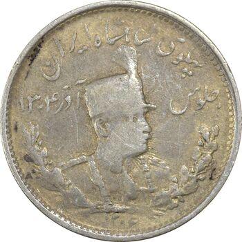 سکه 1000 دینار 1306 تصویری - VF25 - رضا شاه