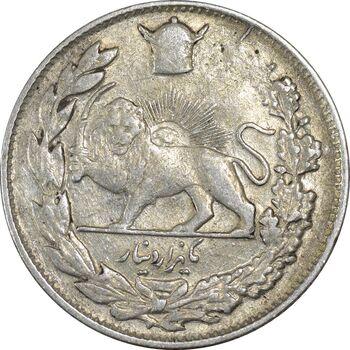 سکه 1000 دینار 1307 تصویری - VF30 - رضا شاه