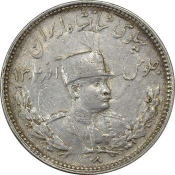 سکه 1000 دینار 1308 تصویری - AU58 - رضا شاه