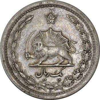 سکه 1 ریال 1311 - VF35 - رضا شاه
