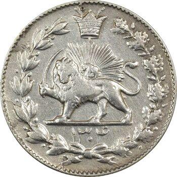 سکه 2000 دینار 1304 رایج - VF35 - رضا شاه