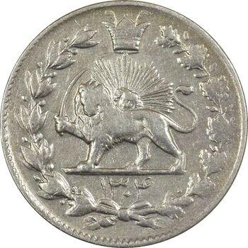 سکه 2000 دینار 1304 رایج - VF30 - رضا شاه