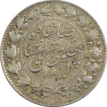 سکه 2000 دینار 1305 خطی - EF45 - رضا شاه