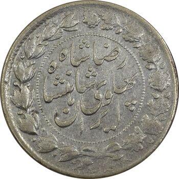 سکه 2000 دینار 1306 خطی - VF35 - رضا شاه