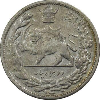 سکه 2000 دینار 1306L تصویری - AU55 - رضا شاه
