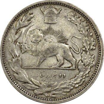 سکه 2000 دینار 1306L تصویری - AU50 - رضا شاه