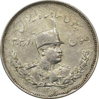 سکه 2000 دینار 1306T تصویری - EF45 - رضا شاه