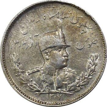 سکه 2000 دینار 1307 تصویری - EF45 - رضا شاه