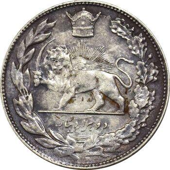 سکه 2000 دینار 1308 تصویری - EF45 - رضا شاه