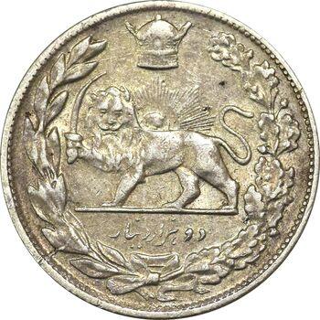 سکه 2000 دینار 1308 تصویری - EF40 - رضا شاه