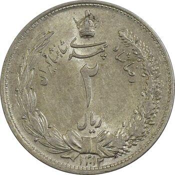 سکه 2 ریال 1312 - MS63 - رضا شاه