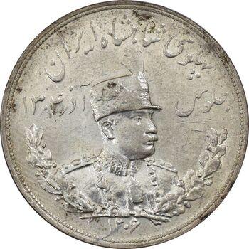 سکه 5000 دینار 1306H تصویری - MS63 - رضا شاه