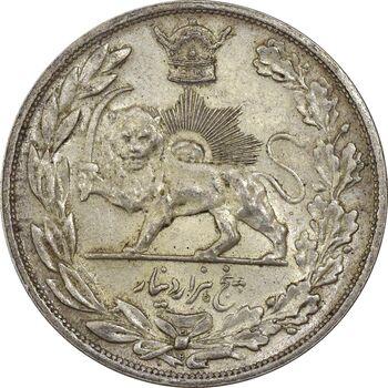 سکه 5000 دینار 1306H تصویری - MS62 - رضا شاه