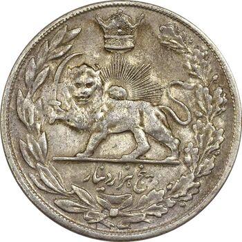 سکه 5000 دینار 1306T تصویری - EF45 - رضا شاه