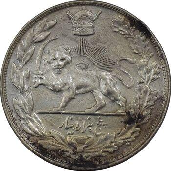 سکه 5000 دینار 1307 تصویری - MS61 - رضا شاه