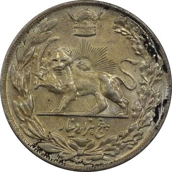 سکه 5000 دینار 1308 تصویری - MS61 - رضا شاه