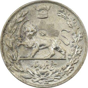 سکه 5000 دینار 1308 تصویری - AU58 - رضا شاه