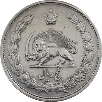سکه 5 ریال 1313 - EF45 - رضا شاه