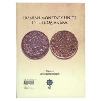 کتاب واحدهای پولی در عصر قاجار