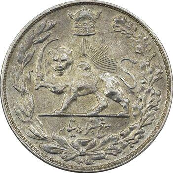 سکه 5000 دینار 1307 تصویری - AU55 - رضا شاه