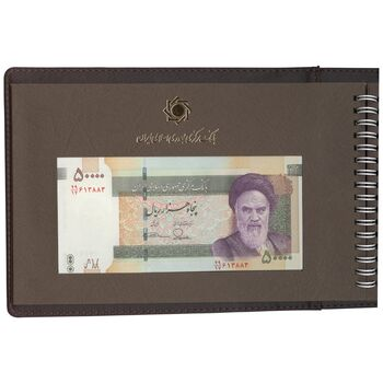 مجموعه اسکناس های بانک مرکزی - جمهوری اسلامی