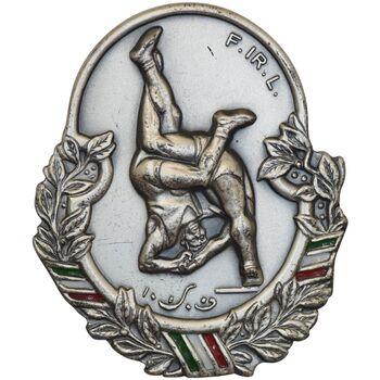 نشان اهدایی فدراسیون کشتی - AU - محمد رضا شاه