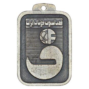 پلاک فدراسیون فوتبال ایران - AU - محمد رضا شاه