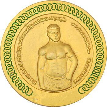 مدال یادبود جهان پهلوان تختی - AU - جمهوری اسلامی