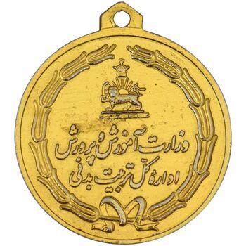 مدال یادبود چهارم آبان 1353 - AU - محمد رضا شاه