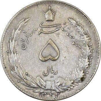 سکه 5 ریال 1322 - EF45 - محمد رضا شاه