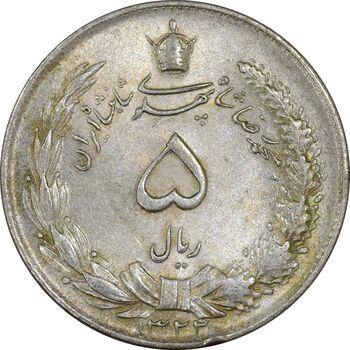سکه 5 ریال 1322 - MS63 - محمد رضا شاه