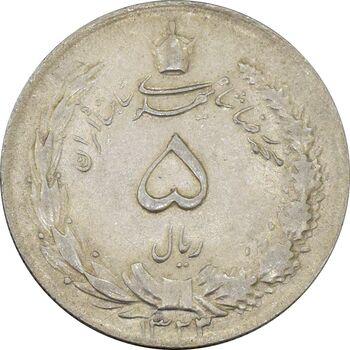 سکه 5 ریال 1323/2 (سورشارژ تاریخ) - MS61 - محمد رضا شاه