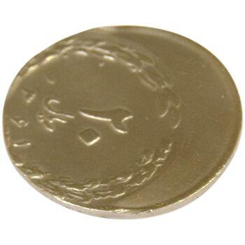 سکه 20 ریال 1361 (خارج از مرکز) - MS61 - جمهوری اسلامی