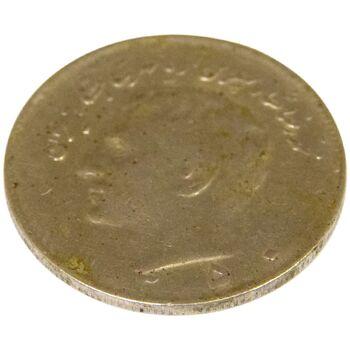 سکه 10 ریال 1350 (چرخش 170 درجه) - VF30 - محمد رضا شاه