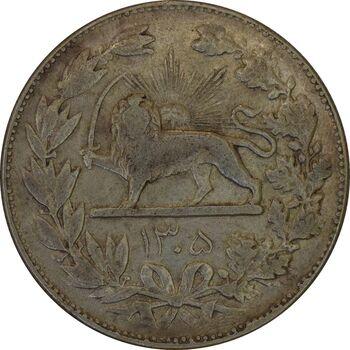 سکه 5000 دینار 1305 رایج - EF45 - رضا شاه