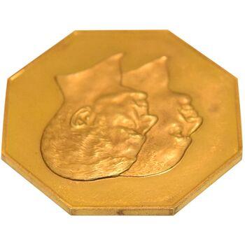 مدال برنز سایز 40 گرمی بانک ملی (نمونه) - هشت ضلعی - PF61 - محمد رضا شاه
