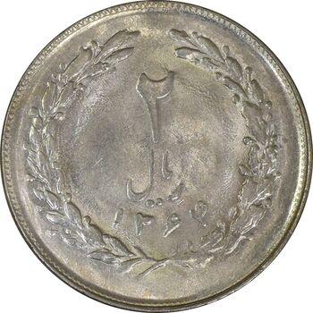 سکه 2 ریال 1364 (لا اسلامی کوتاه) - UNC - جمهوری اسلامی