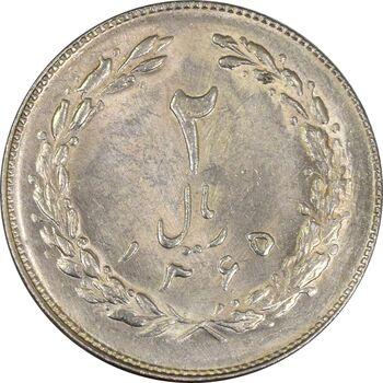 سکه 2 ریال 1365 (لا اسلامی بلند) تاریخ باز - UNC - جمهوری اسلامی