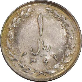 سکه 1 ریال 1361/0 (سورشارژ تاریخ نوع دوم) - MS63 - جمهوری اسلامی